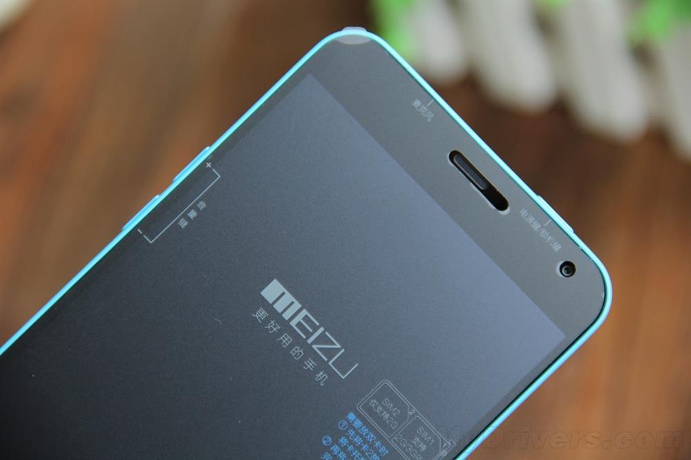 Meizu-M1-Note-unboxing