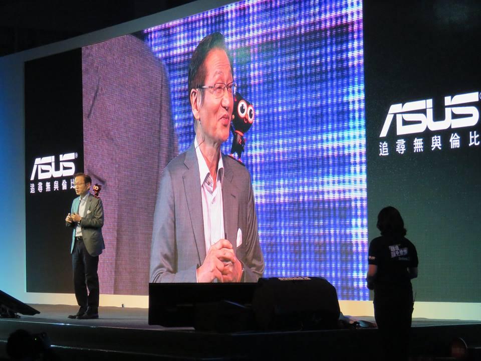 asus zenfone 2 official launch