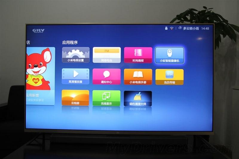 Xiaomi MiTV 2 55