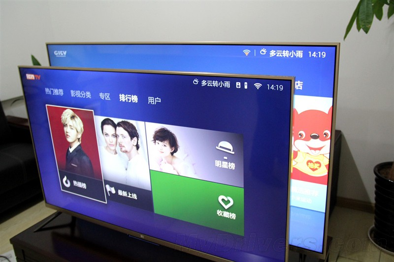 Xiaomi Mitv 2 55 Quot Review 4k Display For Just Cny 4999