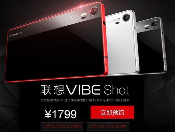 Lenovo Vibe Shot - 1