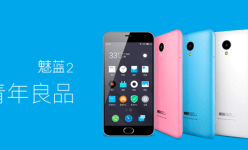 Meizu M2 Launch: 2GB RAM, 13MP and for only under RM350!