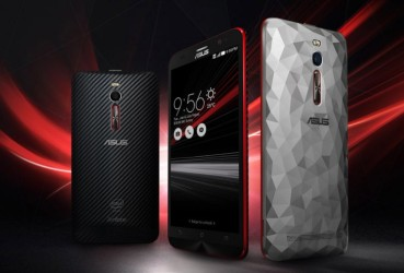 ASUS ZenFone 2 Deluxe SE Official With Stronger Chip And