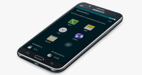 samsung-galaxy-j7-launched