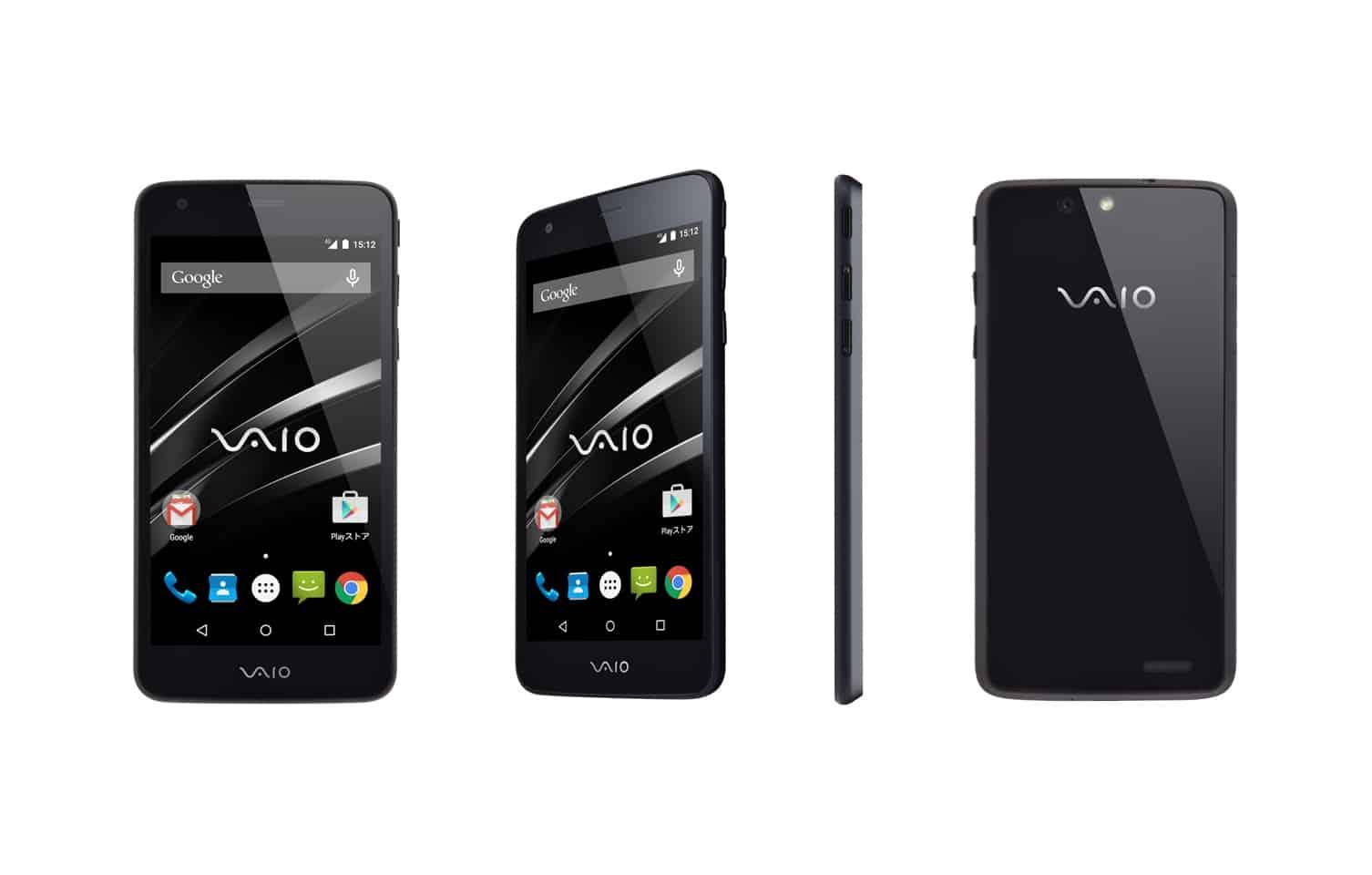 VIO phone Pro