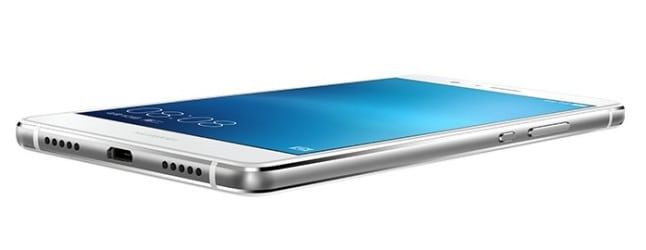 Huawei-G9-Lite-1-e1462793665714