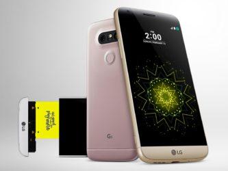 LG-G5-e1471518354278