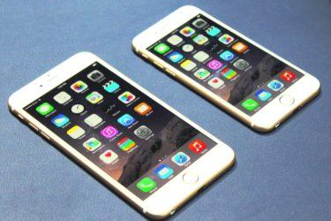 iphone-e1471520003374