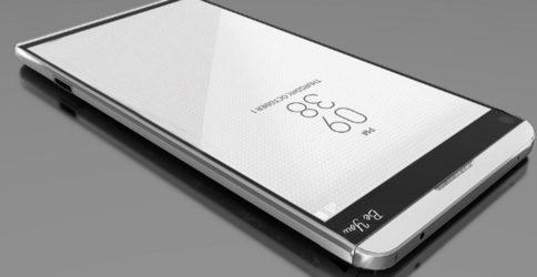 LG-V20-1-e1472270590840