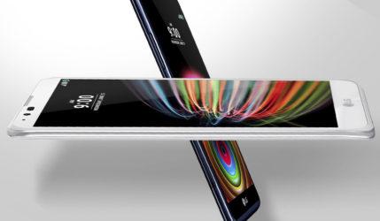 LG-X-Power-1-e1476464157339