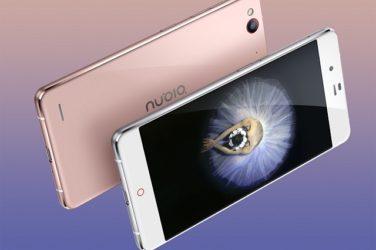 ZTE-Nubia-Z11-Max--e1482399132306