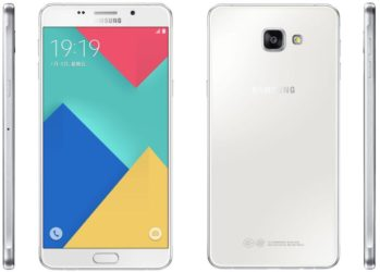 samsung-galaxy-a9-pro-smartphone-reached-india-for-testing-e1482398721450