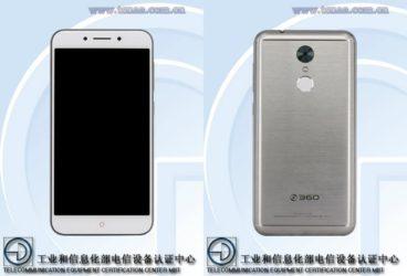 360-Mobiles-smartphone-with-6GB-of-RAM-TENAA_5-e1484499180860