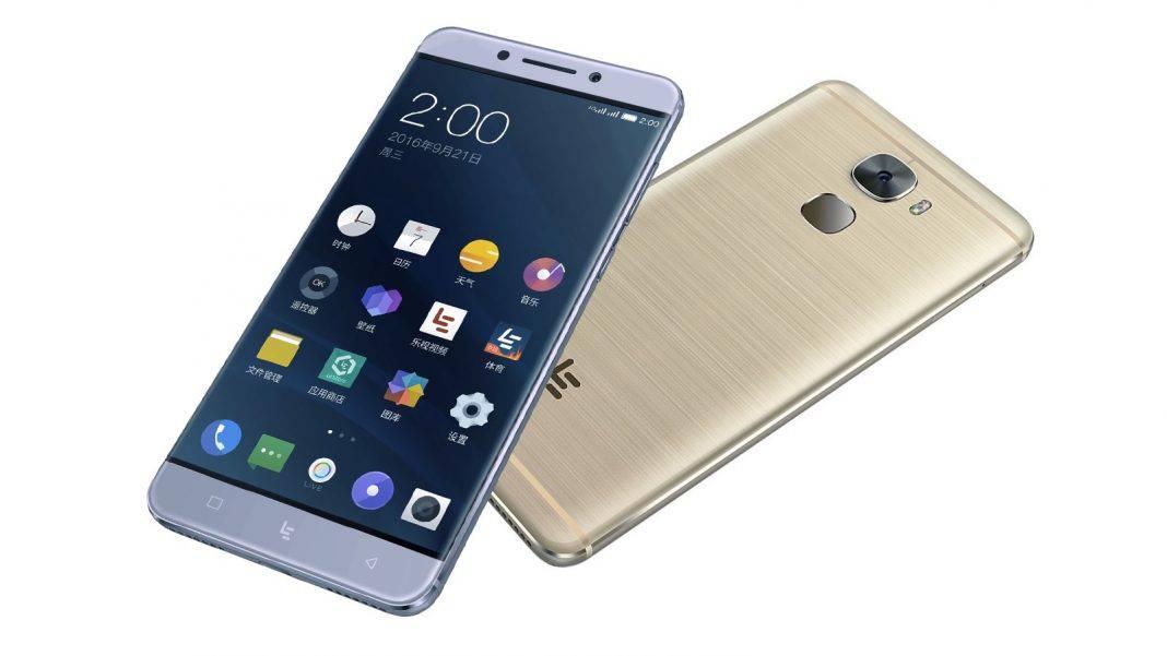 New LeEco phones