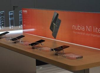 Nubia N1 Lite unveiled