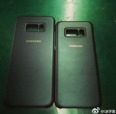 Galaxy S8 and Galaxy S8 Plus specs