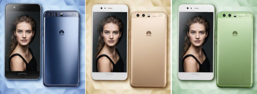 Huawei P10 Phone is going to be colorful!