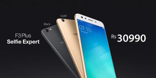 Oppo-F3-Plus-e1490696321448