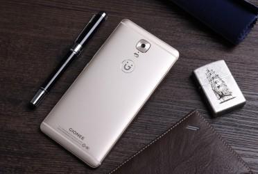 Best Gionee 4GB RAM
