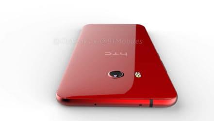 HTC-U11-device-1-e1494763014659