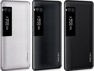 Meizu pro 7 plus launch